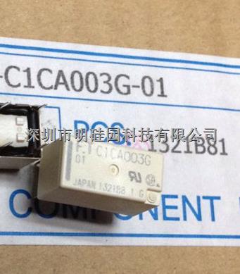 FTR-C1CA003G-01明硅园进口原装现货,库存紧急!!!-FTR-C1CA003G-01尽在买卖IC网